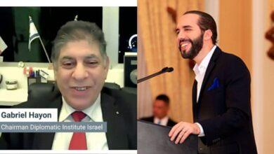 Cámara de Comercio ISRAEL bitcoin El Salvador