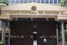 Corte Suprema de Justicia tiene nuevo nombramiento