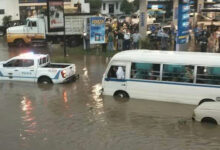 Ministerio de Medio Ambiente alerta a la población sobre probabilidad de inundaciones