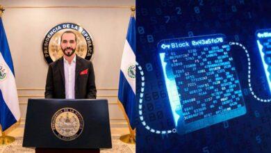 El Salvador Blockchain